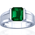 Rare Untreated Emerald Solitaire Ring (0.92cts)