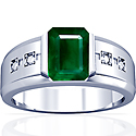 Emerald Bar Set Mens Ring (3.60cts)