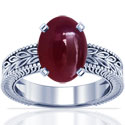 Rare Untreated Cabochon Ruby Solitaire Ring (4.37cts)